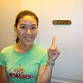 這是我們的房間號碼