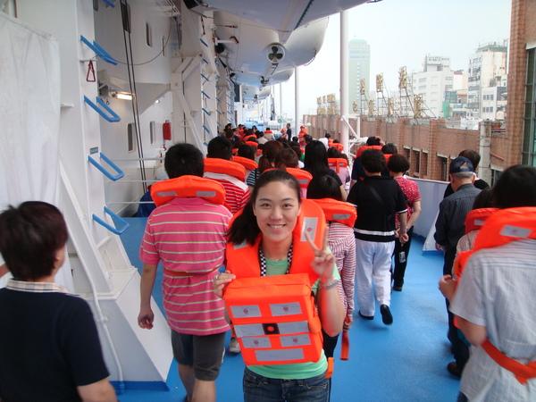 上船後約半小時後第一堂課就是救生演練