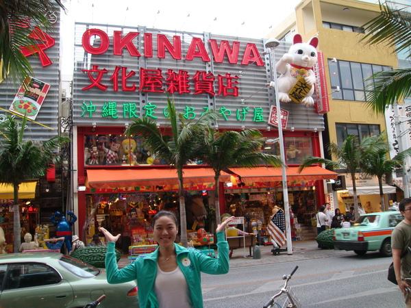 這張就有在沖繩的感覺了吧