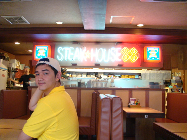 午餐就決定在Steak*House 88牛排店用囉