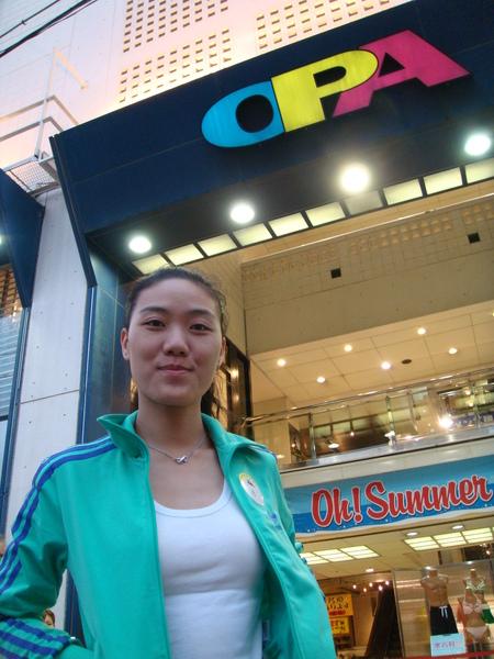OPA購物中心