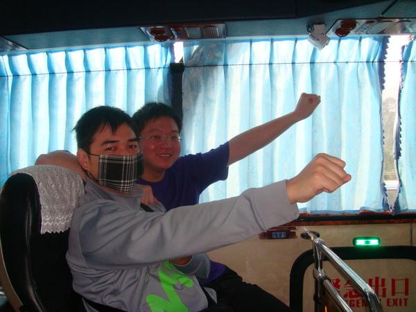 幸福巴士,GO!!