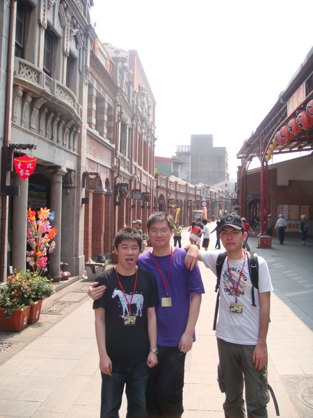 三峽老街合照之一