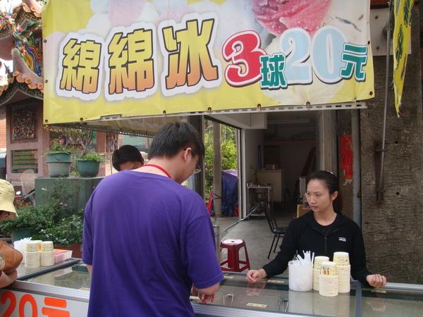 到每個老街都要吃冰的菜蟲
