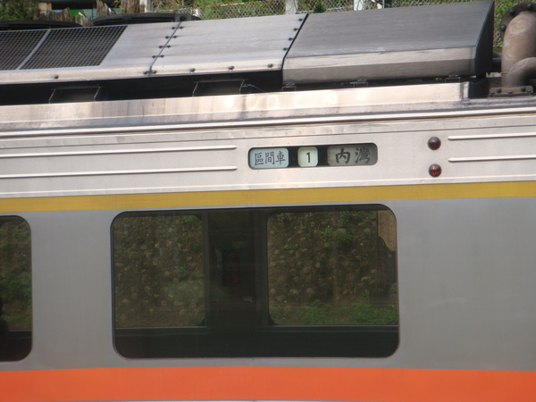 DSC03252.JPG