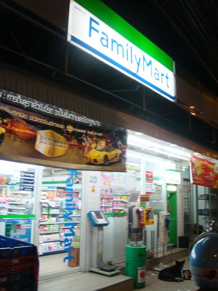 泰國的全家便利店