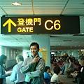 C6登機門