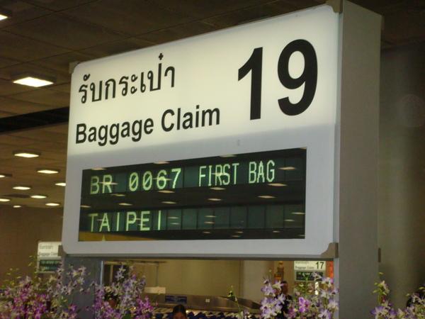 在等行李出來~