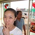 7是在泰國的避暑勝地