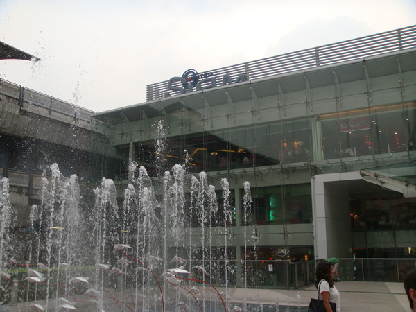 噴水廣場一景