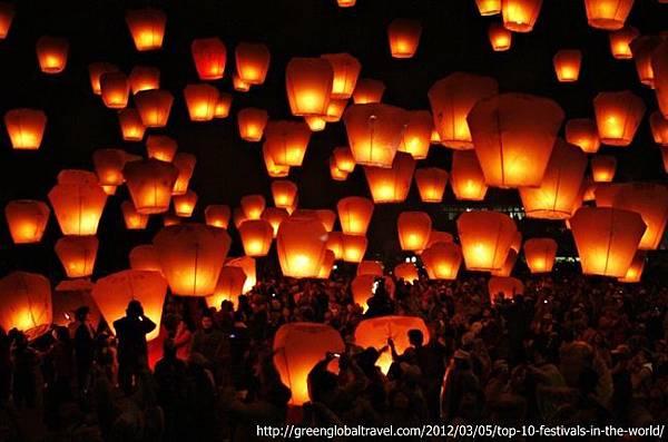 lantern-festival