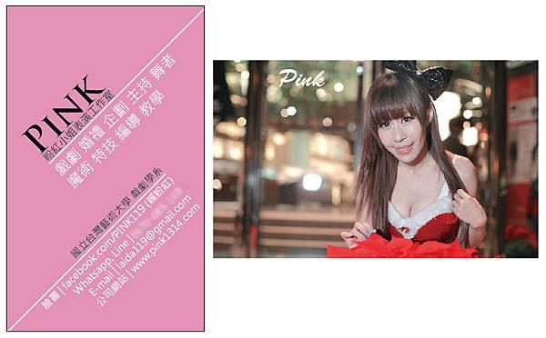 名片廣告31