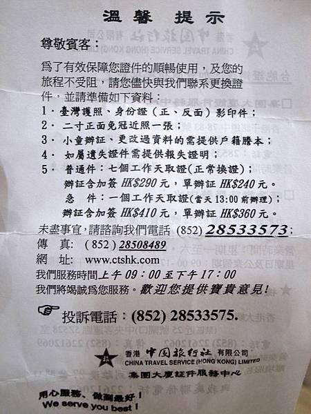 HK (2)