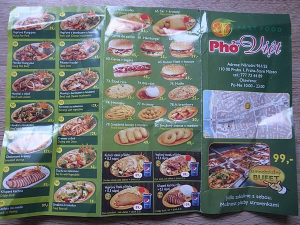 Pho Viet (1)