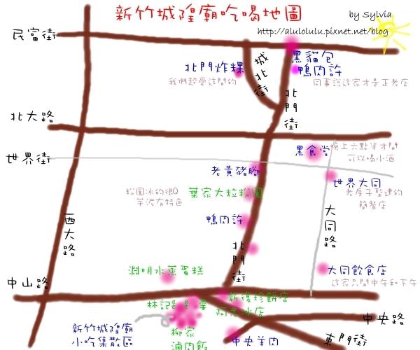 新竹城隍廟吃喝地圖.jpg