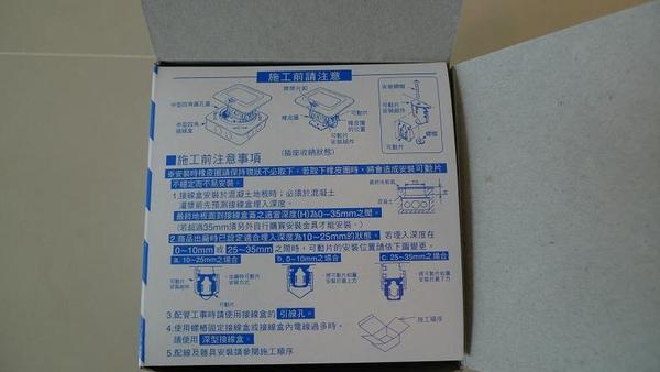 P1010640.JPG