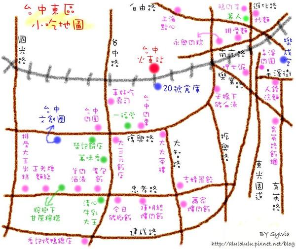 台中小吃地圖.jpg