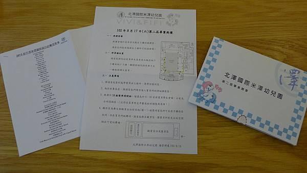 P1060073.JPG