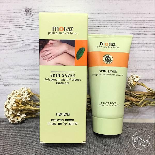 *美妝心得*moraz茉娜姿 全效肌膚修護膏 搞定換季敏感肌!