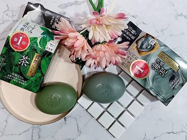 日本必買藥妝 COW STYLE牛乳石鹼 自然派洗顏皂 宇治綠茶&沖繩海泥 洗臉皂推薦開箱心得!