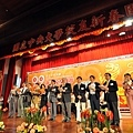 20100227_中央大學校友新春團拜_016b