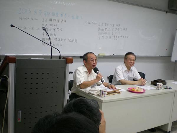 郭章瑞 聯絡老師 致詞