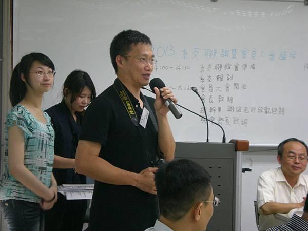 江晉元總幹事致詞