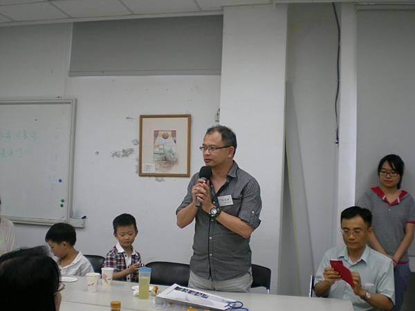 陳俊樺先生致詞