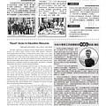 1050516-中大英文系第22期會訊-2.jpg