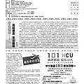 1050516-中大英文系第22期會訊-1.jpg