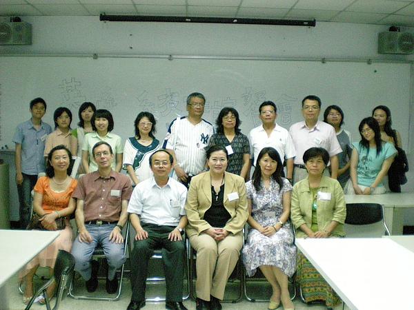 DSCN5475.jpg