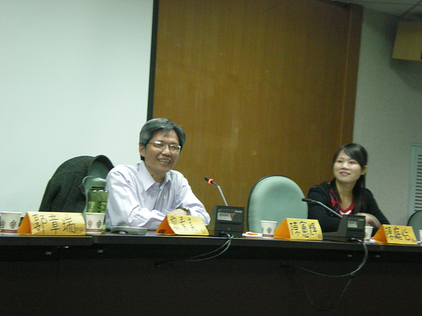 2009系友座談會 034.jpg