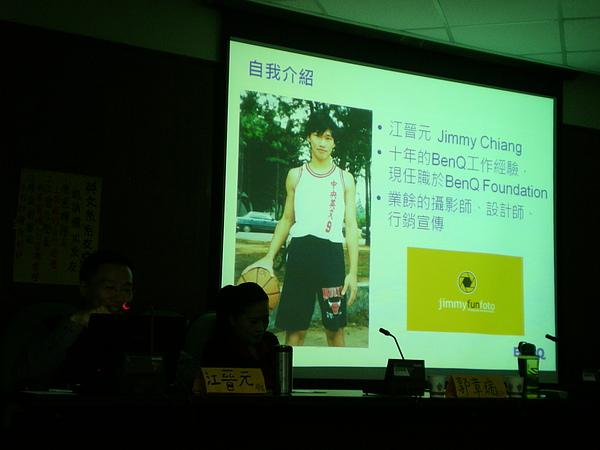2009系友座談會 017.jpg