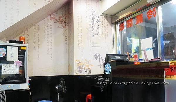 鮮記海鮮粥 (2).jpg