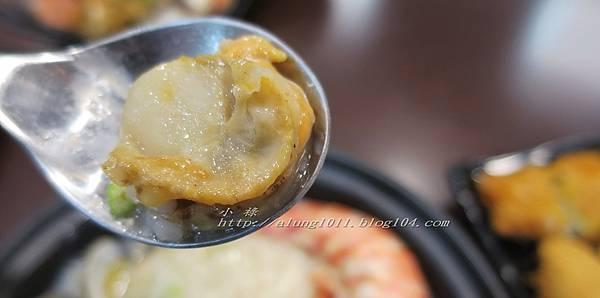 鮮記海鮮粥 (18).jpg