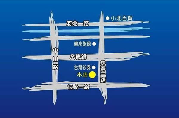 鮮記海鮮粥 (48).jpg