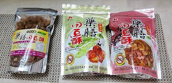 華上田豆 (1).JPG