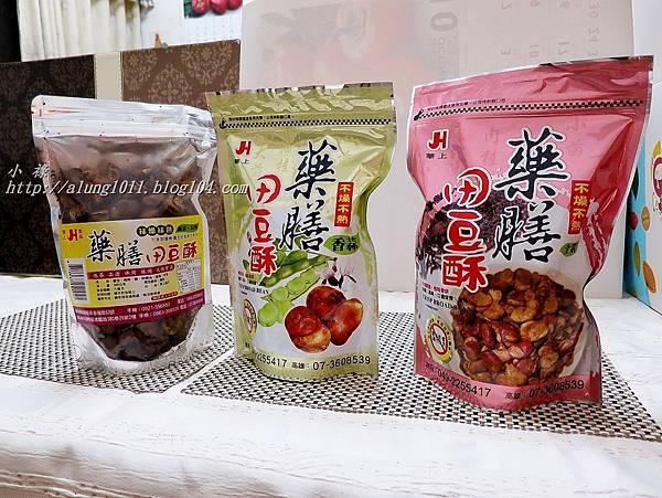 華上田豆 (2).JPG