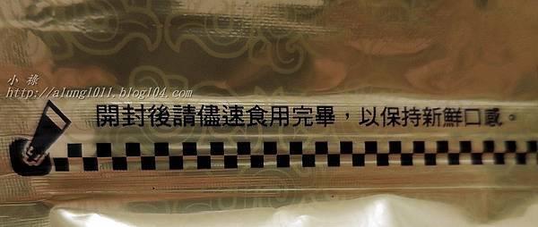 華上田豆 (5).JPG