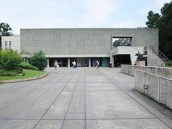 日本國立美術館 (2).JPG