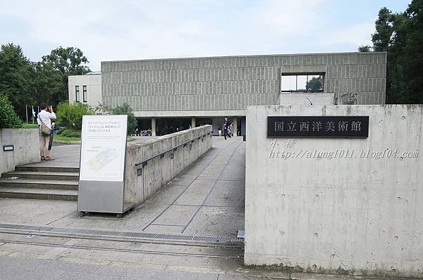 日本國立美術館 (1).JPG