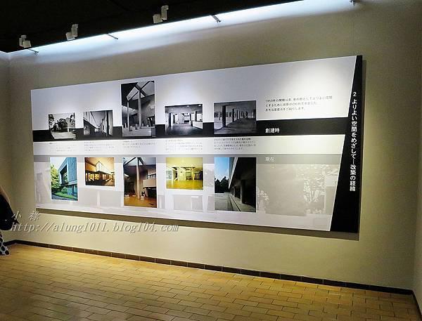 日本國立美術館 (16).JPG