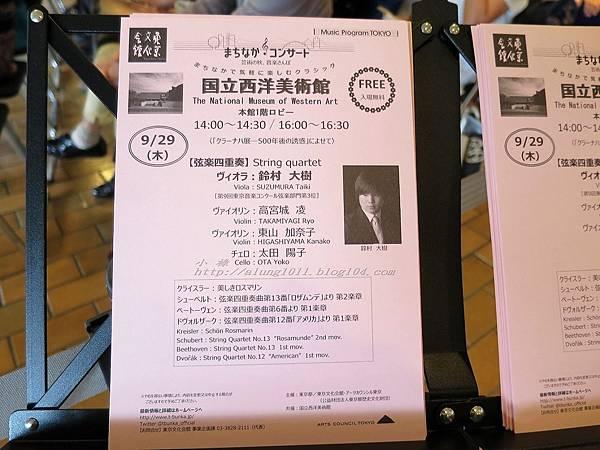 日本國立美術館 (48).jpg