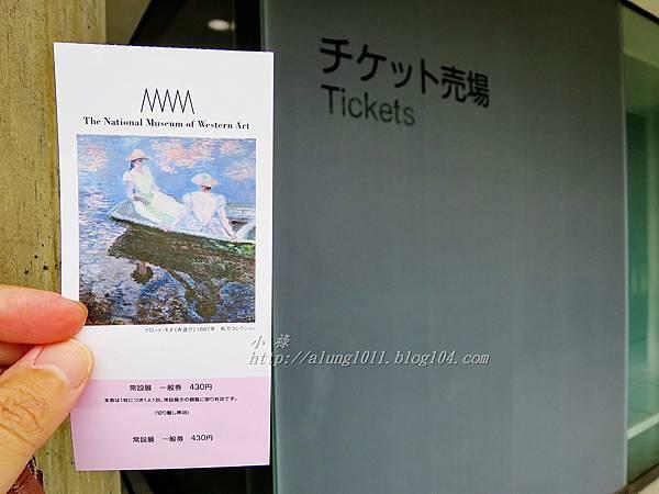 日本國立美術館 (5).JPG