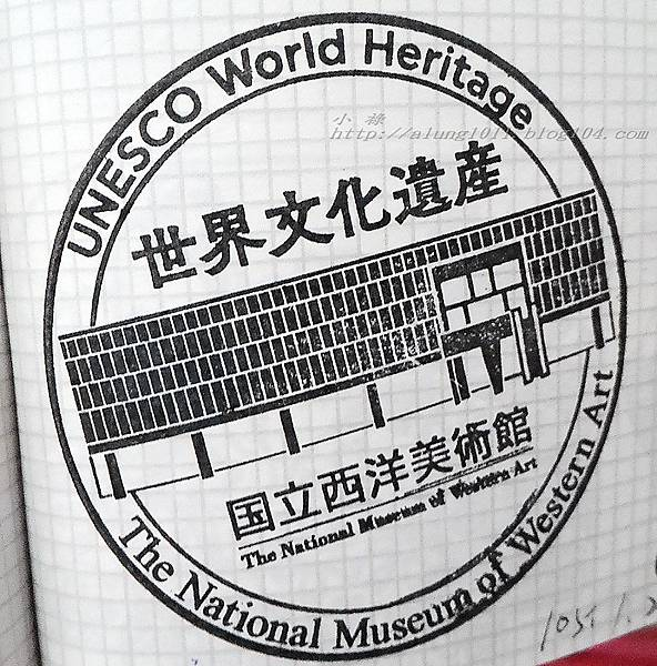 日本國立美術館 (25).jpg