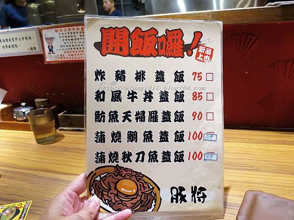豚將拉麵 (15).jpg