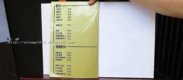 紅大福 (15).jpg