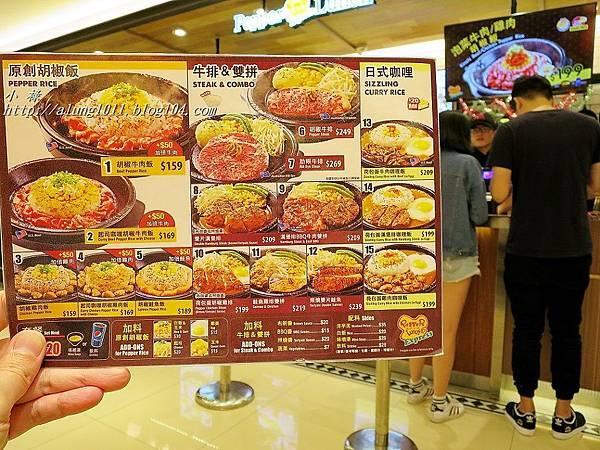 胡椒廚房 (31).JPG