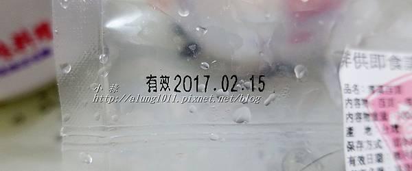 億長御坊 (2).JPG