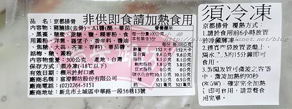 億長御坊 (17).jpg